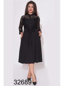 Нарядное платье с рукавом