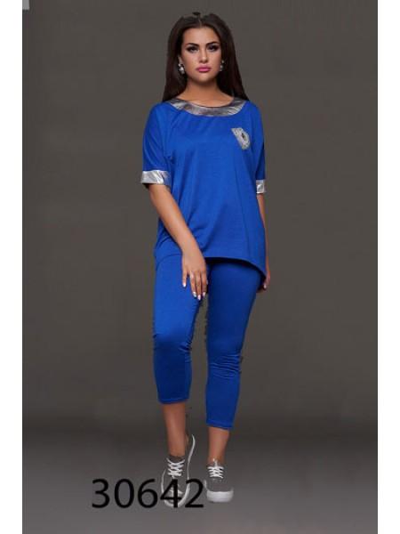 Батальный спортивный костюм с футболкой синий