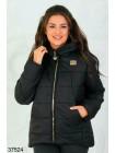 Короткая осенняя куртка