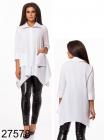 Длинная рубашка с ассиметричным низом углы