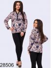 Блузка с длинным рукавом принт