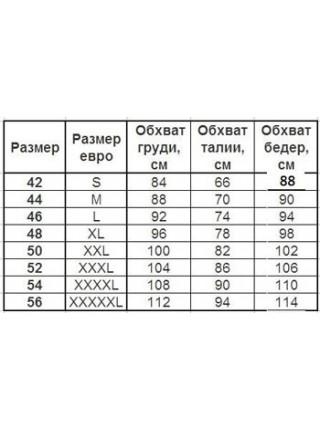 """Женский летний костюм с шортами """"Ева"""""""
