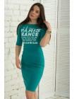Платье по фигуре Париж