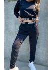Женский спортивный костюм Диана