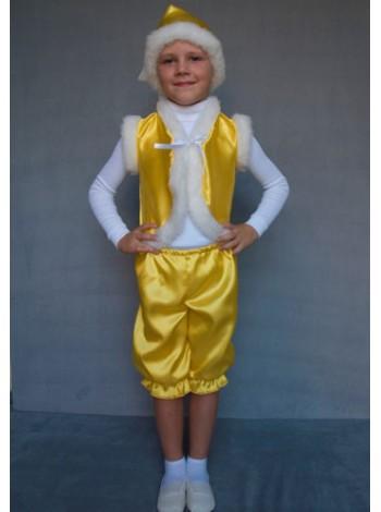 Карнавальный костюм Гномик (желтый)