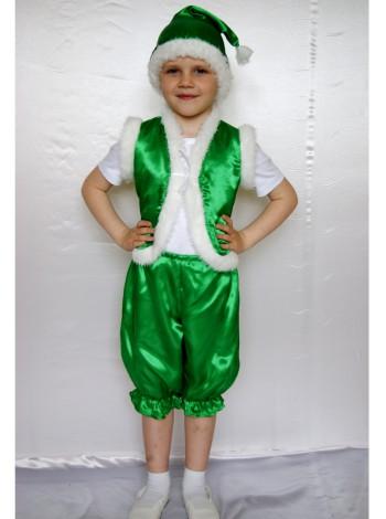 Карнавальный костюм Гномик (зелёный)