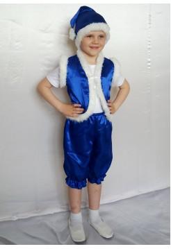 Карнавальний костюм Гном хлопчик ( синій)