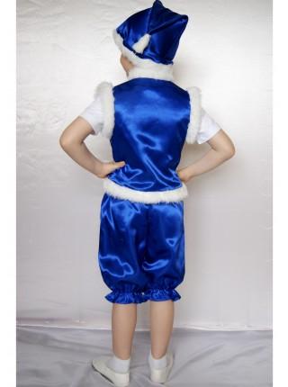Карнавальный костюм Гномик (синий)