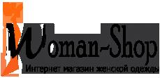 Интернет магазин женской одежды - woman-shop.com.ua